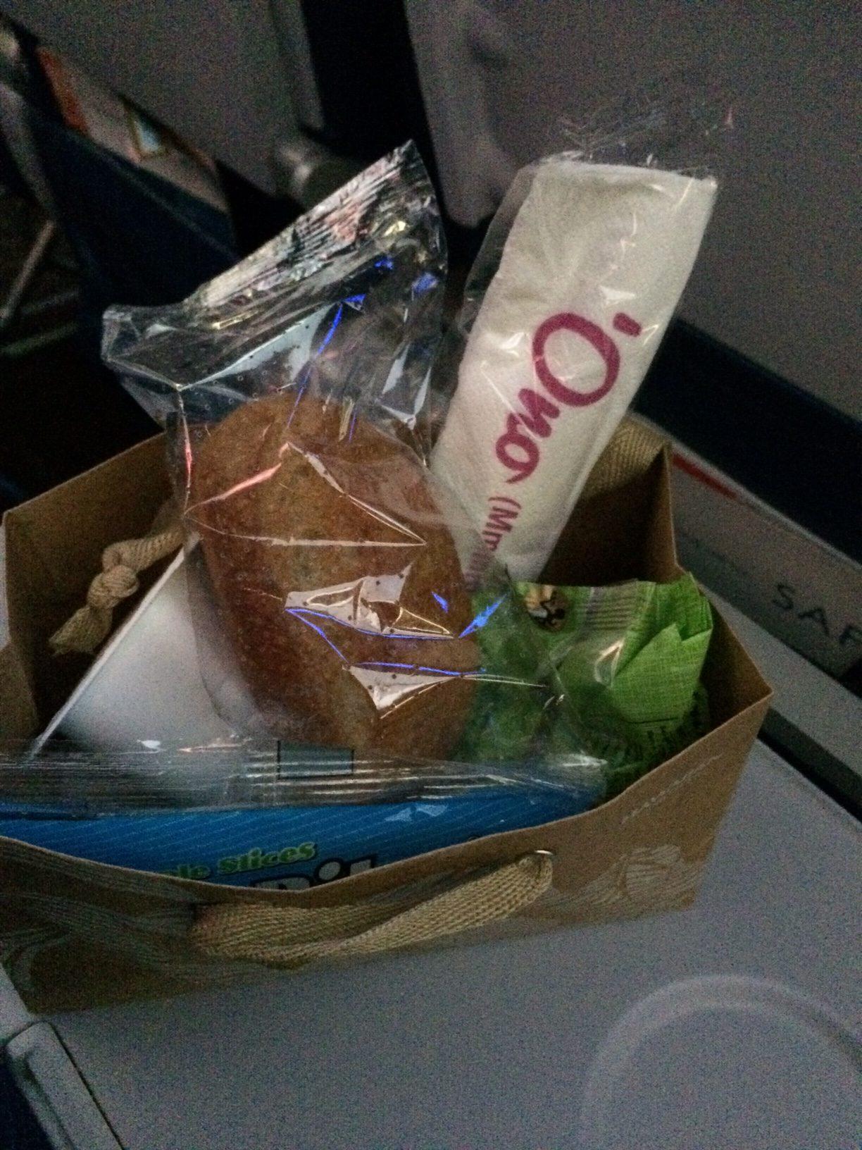 Hawaiian Airlines Customer Reviews Skytrax