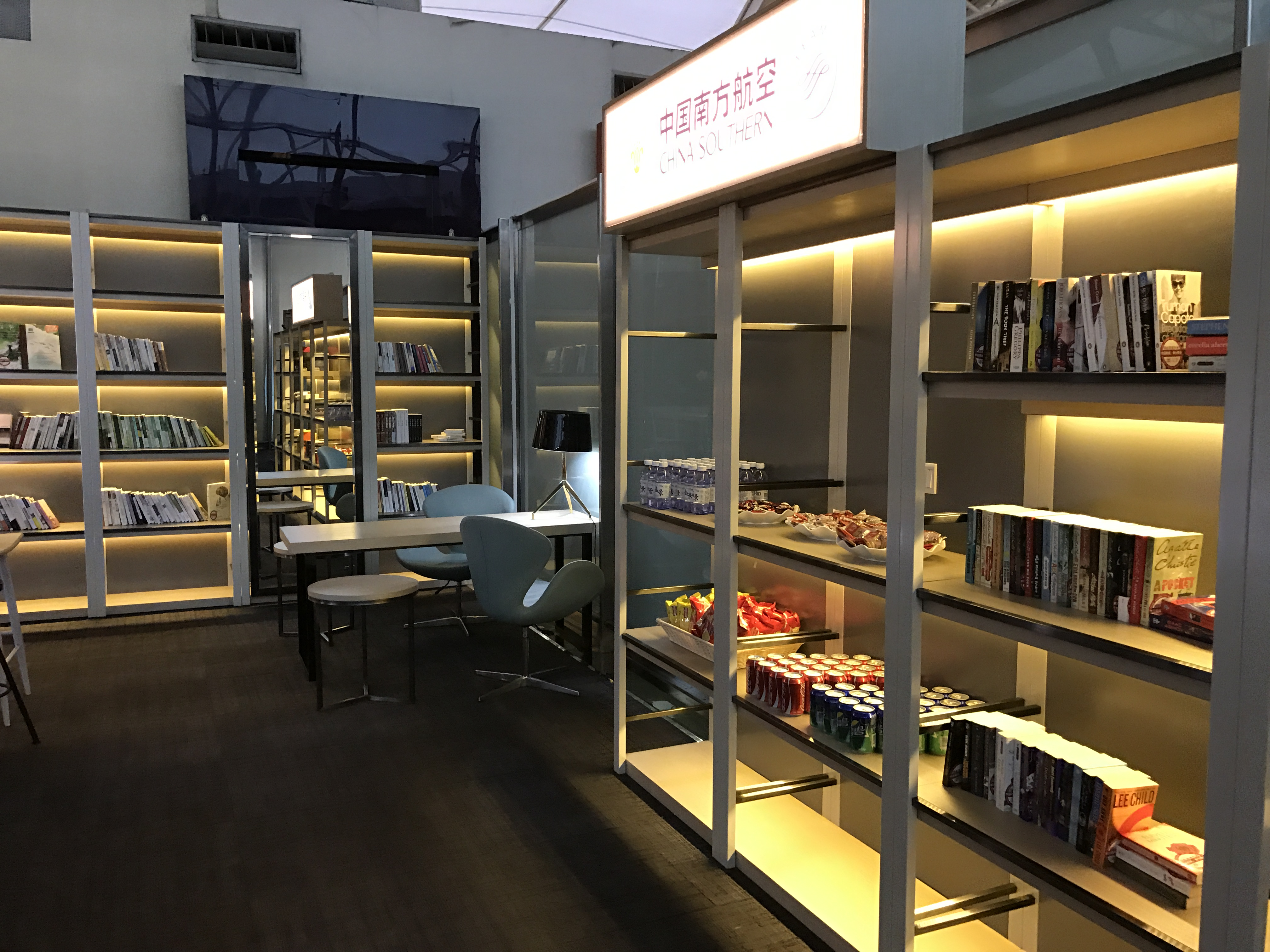 China Southern Airlines Lounge Reviews Skytrax