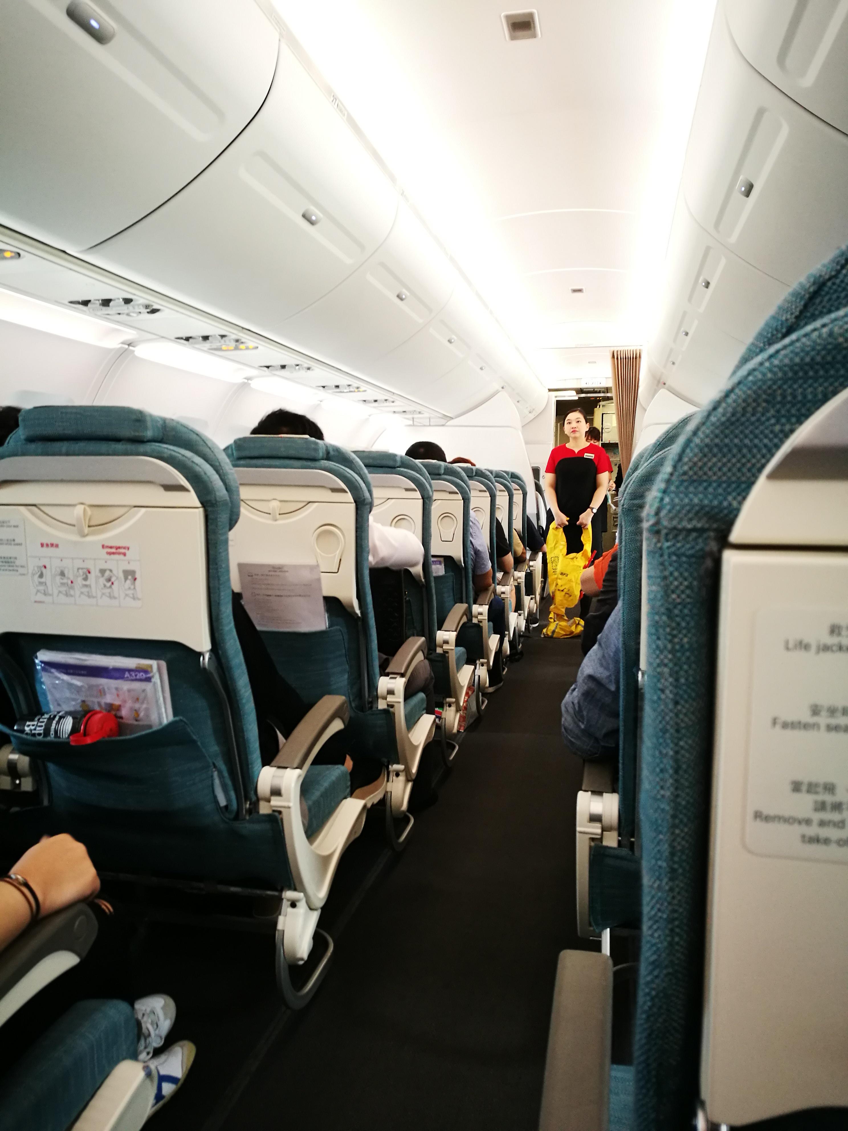 Dragonair Customer Reviews | SKYTRAX