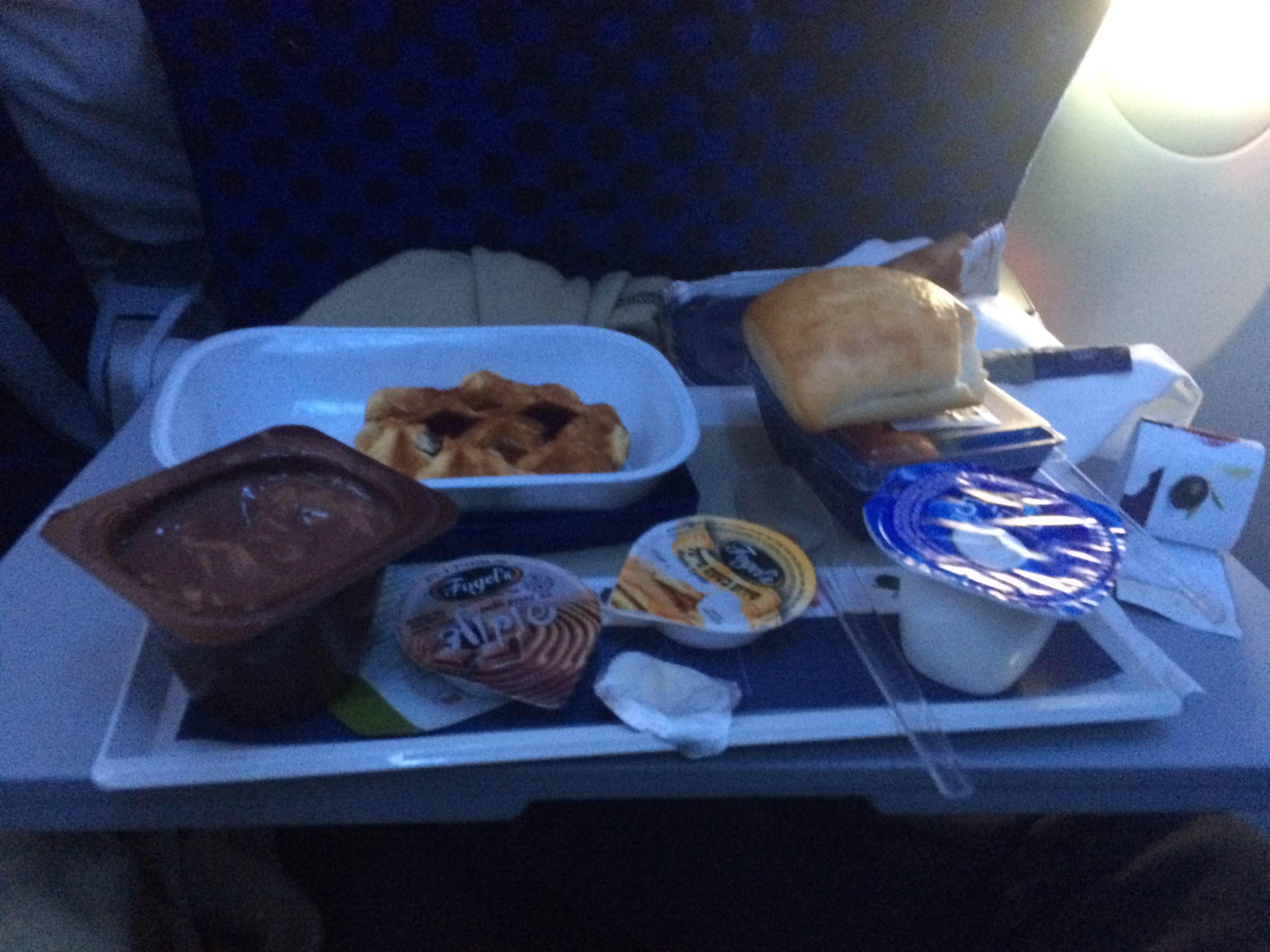 El Al Israel Airlines Customer Reviews Skytrax