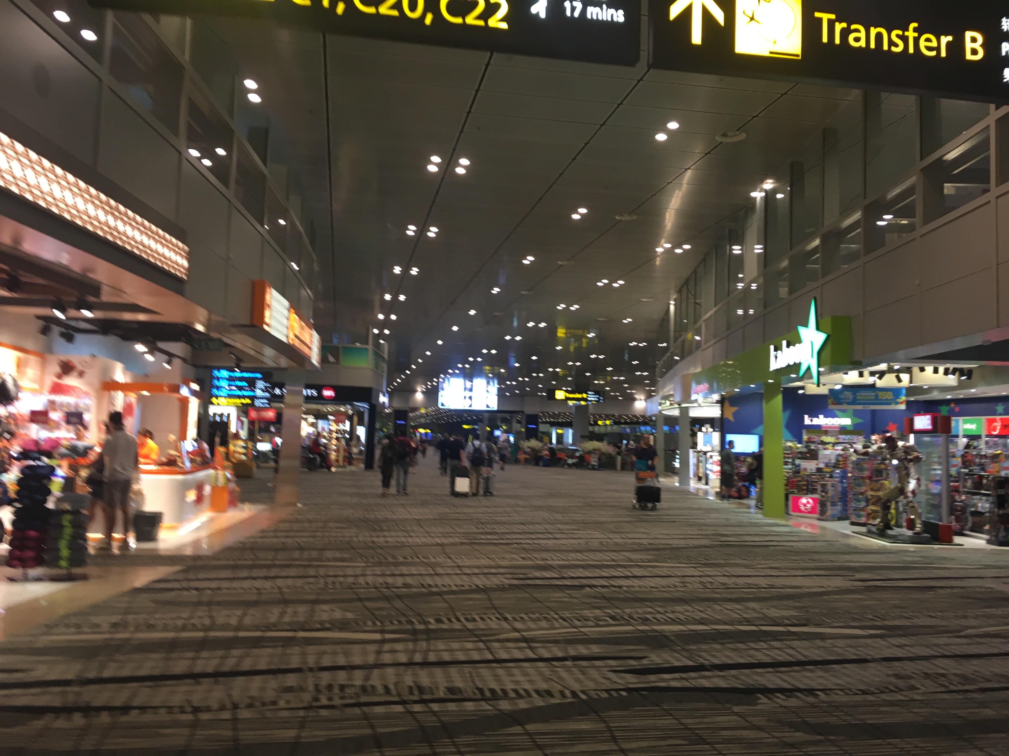 Hotel Inside Changi Airport