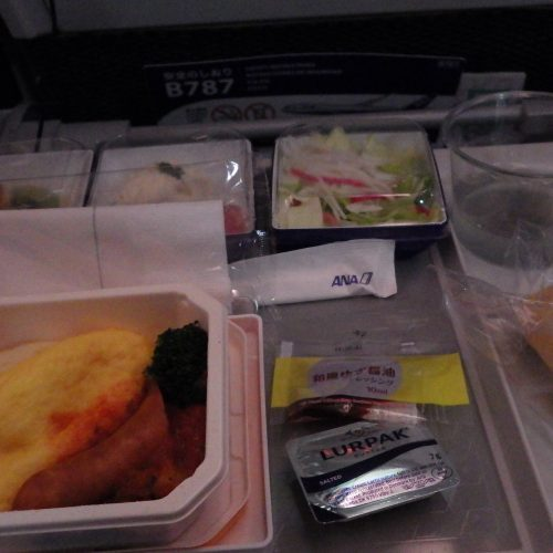 Airline Reviews And Rating Skytrax