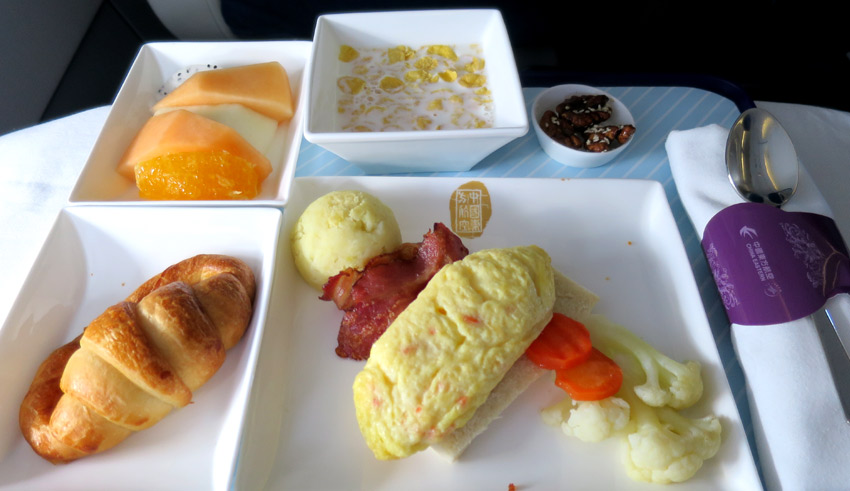 China Eastern breakfast