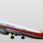 A321 of Sichuan Airlines