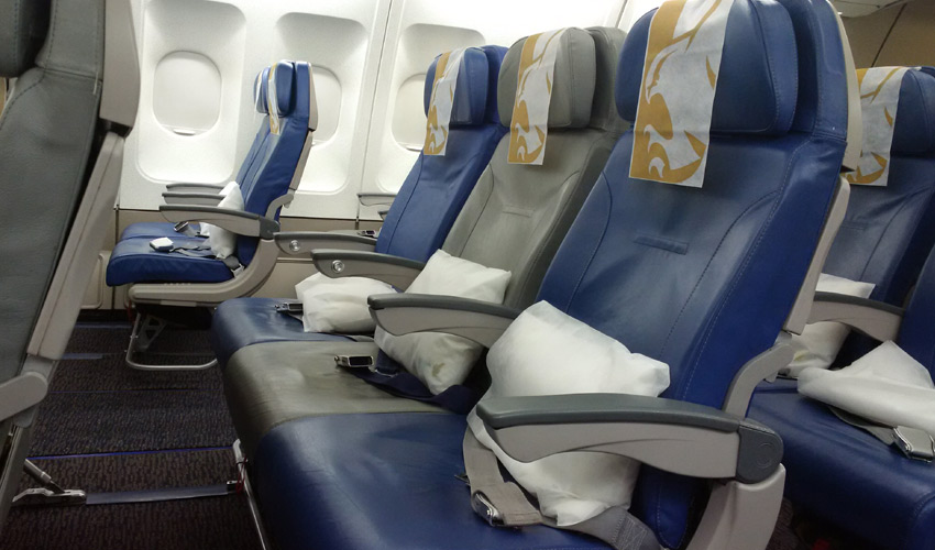 Flight Report London To Bahrain With Gulf Air Skytrax