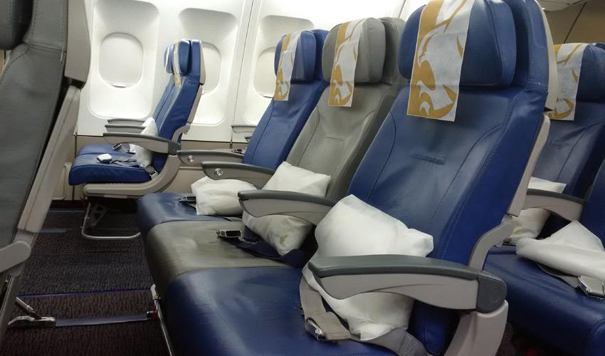 Gulf Air seat