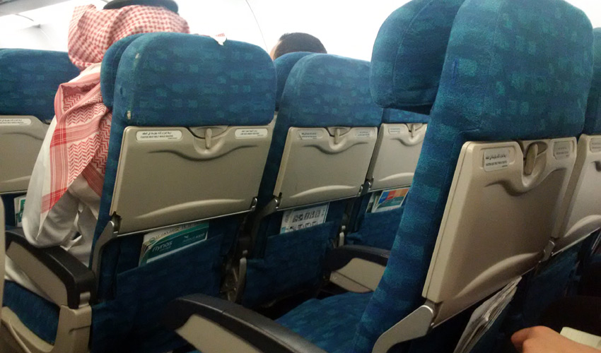 flynas seat