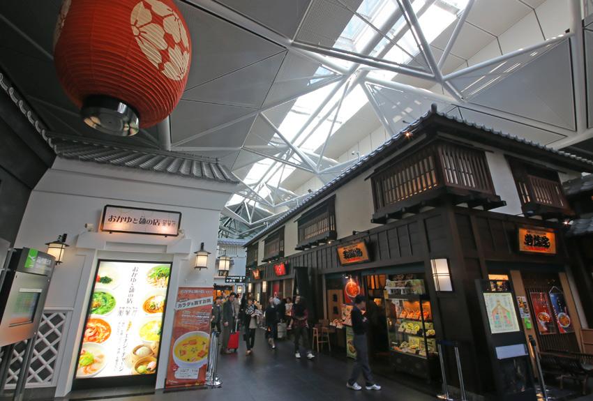 Chubu Centrair Airport shopping