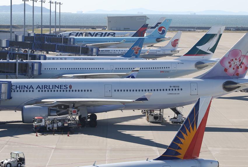 Chubu Centrair Airport international departures