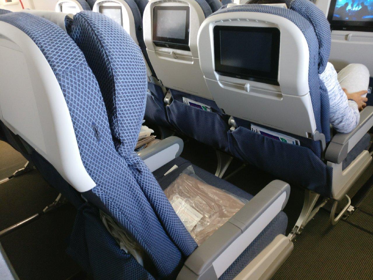 British Airways World Traveller Seat
