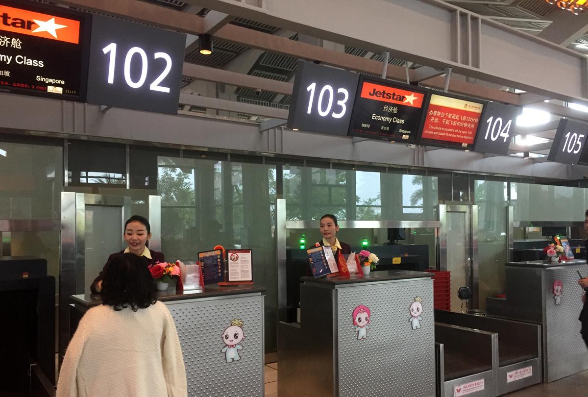 Jetstar Asia flight review Haikou to Singapore Changi   SKYTRAX