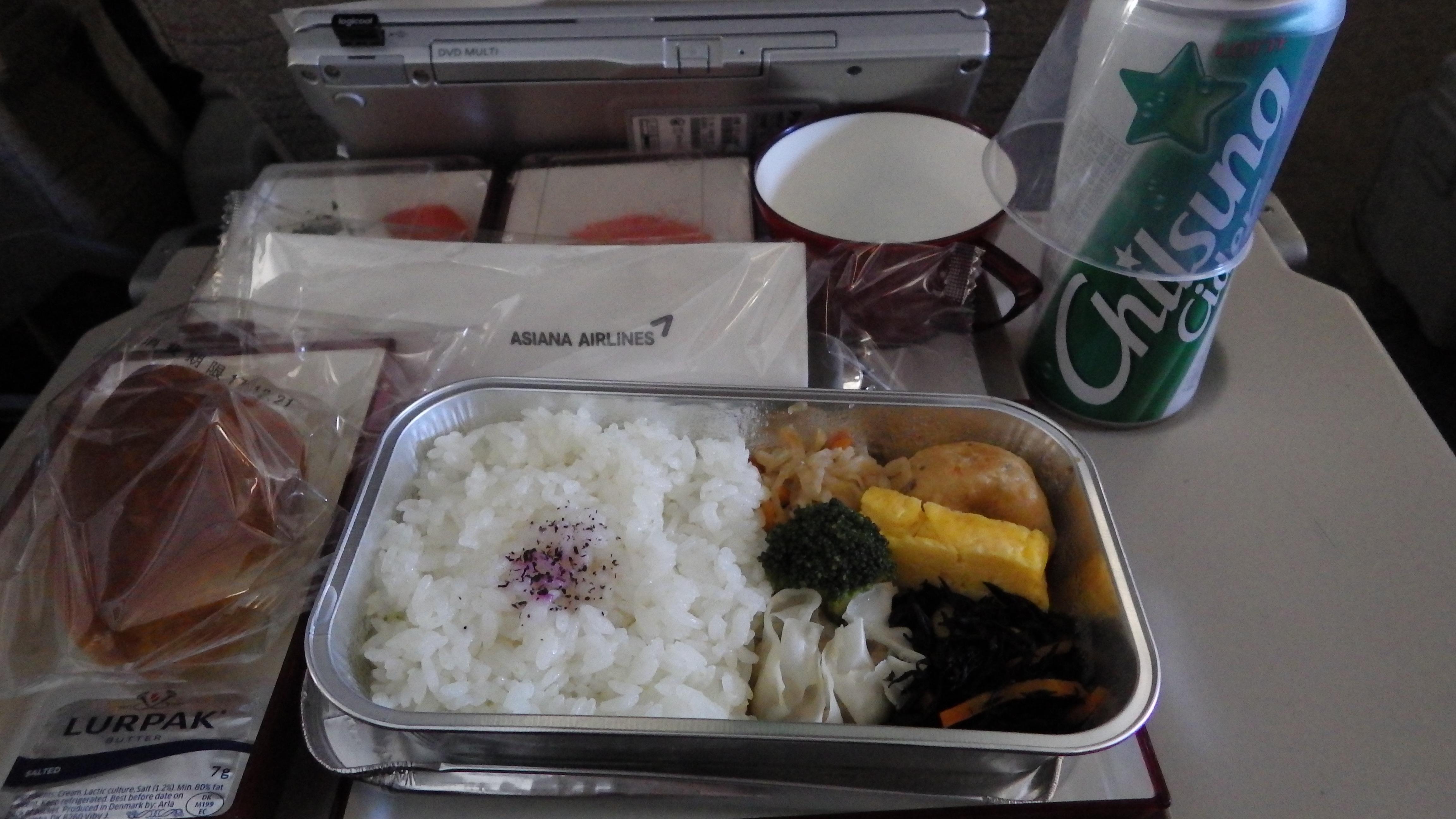 asiana flight 235 business class