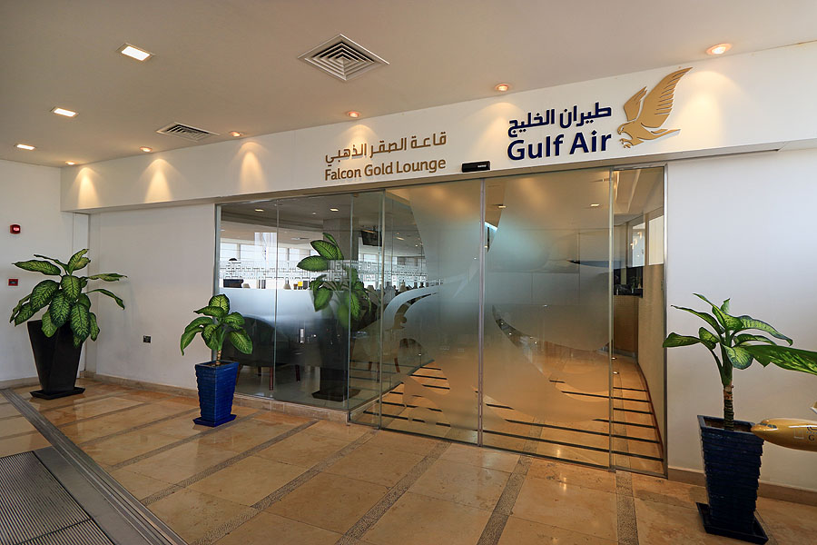 Gulf Air Lounge Reviews Skytrax