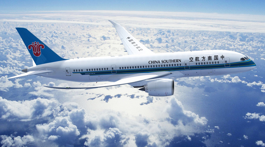 Flying With China Southern Airlines Skytrax