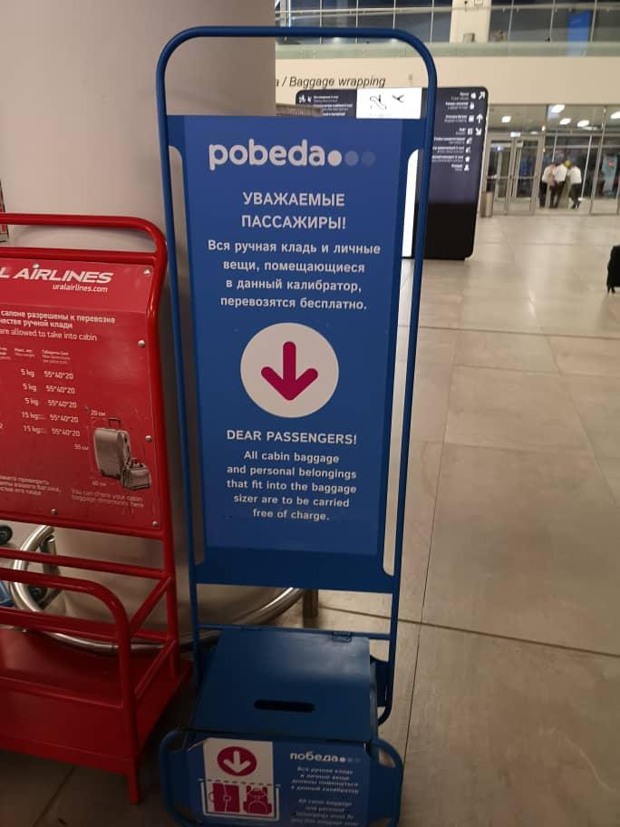 Pobeda Airlines Customer Reviews Skytrax,Modular Kitchen Designs Catalogue 2020