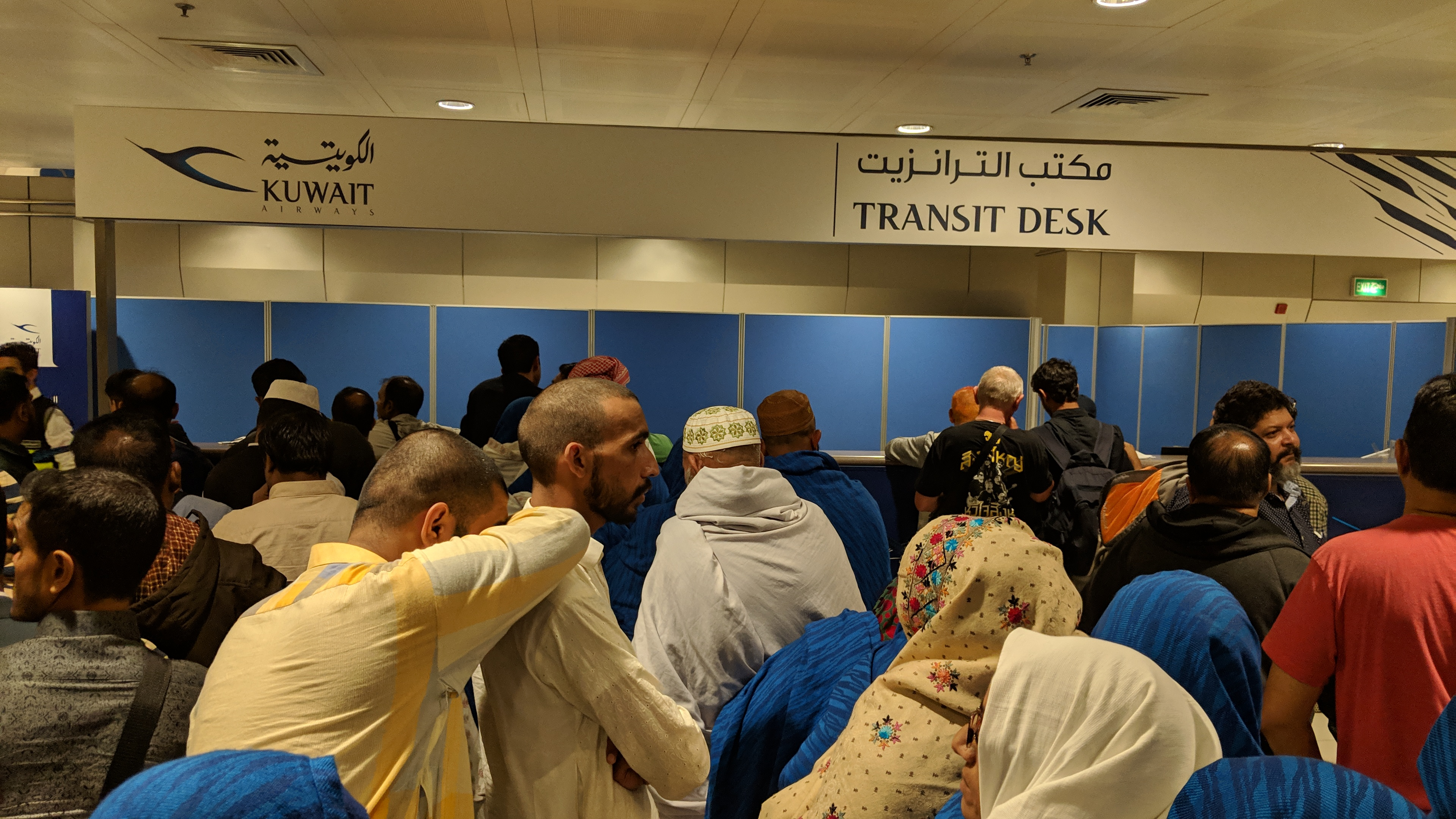 Kuwait Airways Customer Reviews | SKYTRAX